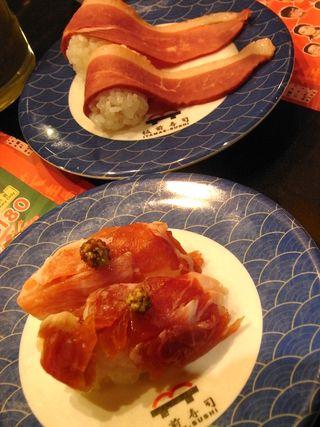 Itamae sushi (5)