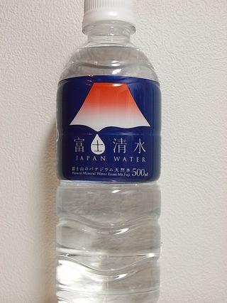 Fuji Shimizu