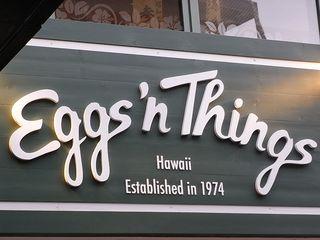 Eggs'n Things (2)