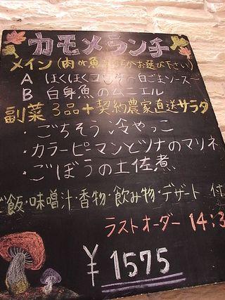 YUTORI NO KUKAN (4)