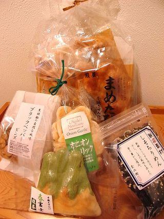 En Japanese  natural store