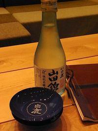 Nakata.net (2)