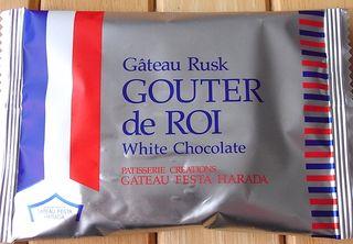 Gouter de ROI White chocolate (2)