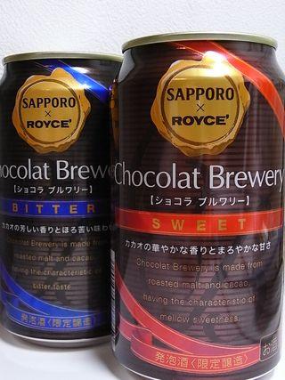 Chocolate Brewery (2)