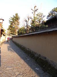 Nagamchi (2)