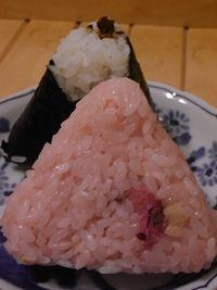 Onigiri (2)