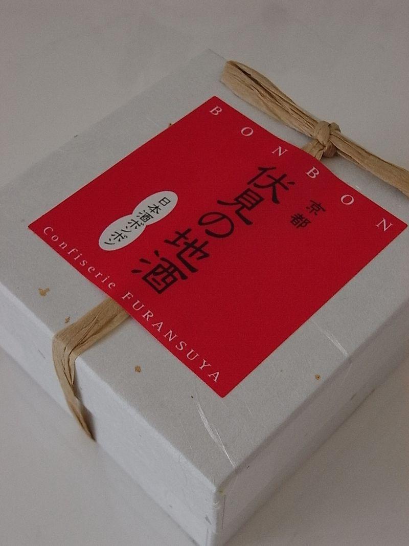 Nihonshu Bonbon (2)