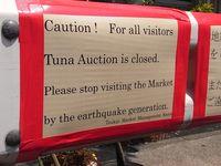 Tsukiji Market information
