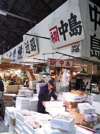 Tsukiji Market wholesale area (5)