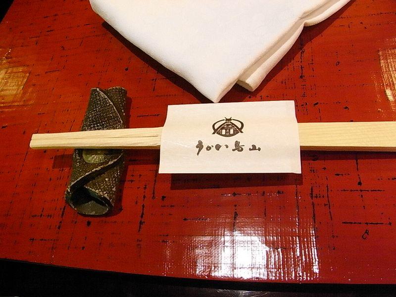 Ukai Toriyama (9)