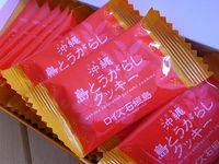 Shima Togarashi Cookie