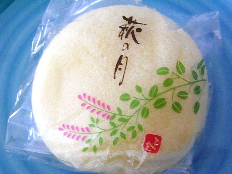 Hagino tsuki