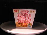 CUP NOODLE RICE (9)