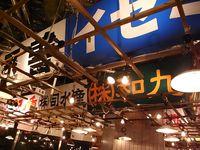 Kinoshige Coredo Muromachi (5)