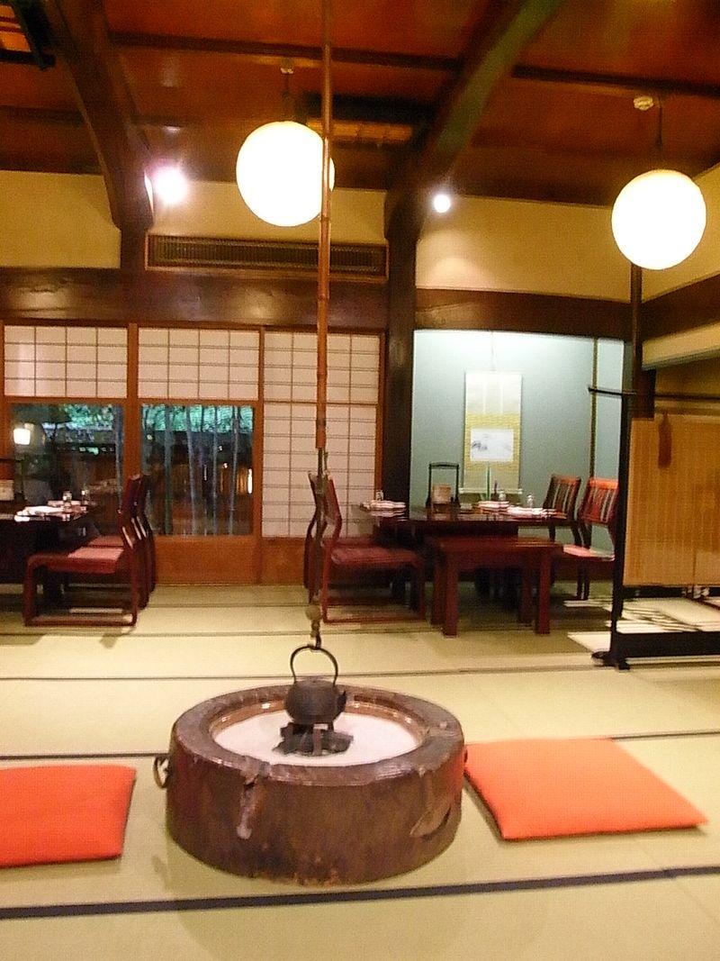 Ukai Toriyama (7)