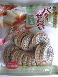 Nanbu senbei (3)