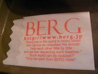 Berg (4)