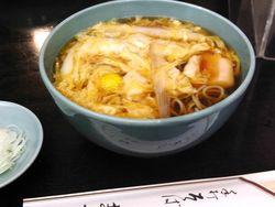 Matsuya Oyako namban soba