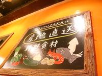 Fujimizaka (3)