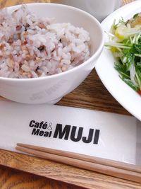 Cafe MUJI (2)