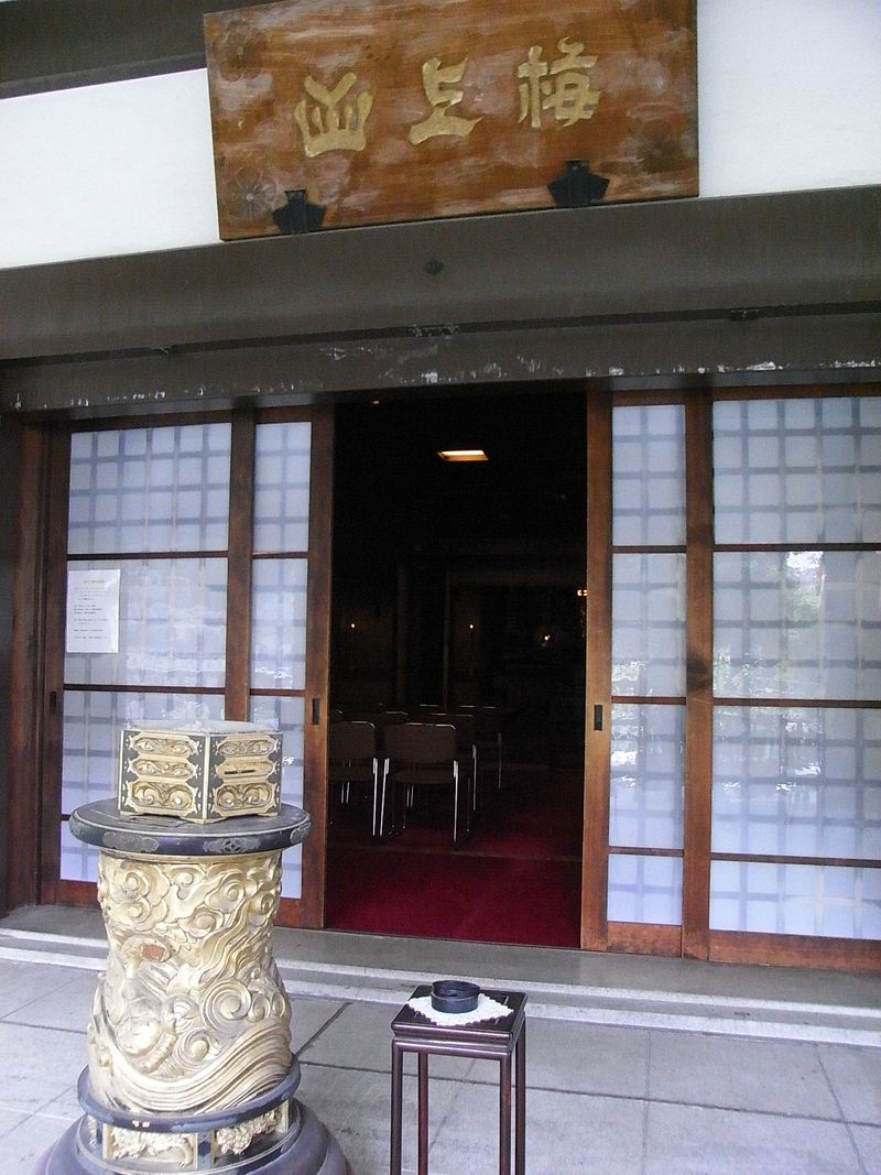 Kamiyacho Open Terrace (2)