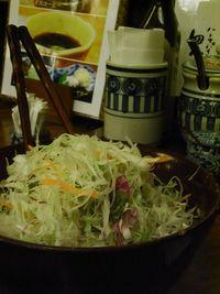 Katsukichi Shiuya (3)