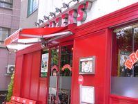 Brozer's