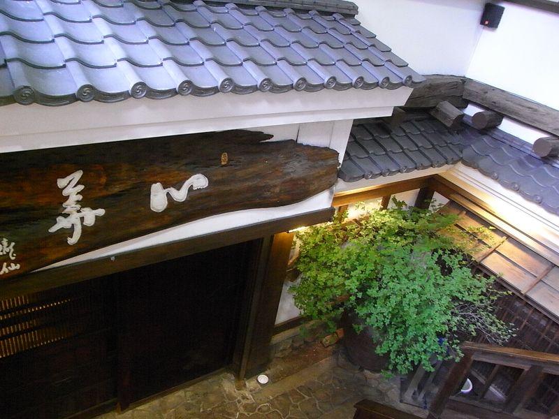 Katsukichi Shiuya (10)