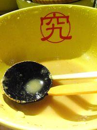 Tsukumo Ramen (6)