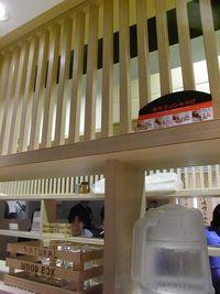 Shichisai Edoama Tokyo Miso Ramen (3)