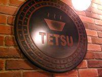 TETSU (2)