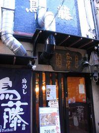 20121226 Tsukiji (7)