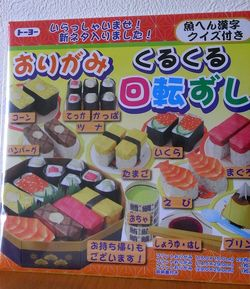 Origami x Sushi (2)