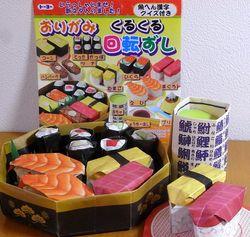 Origami x Sushi (8)