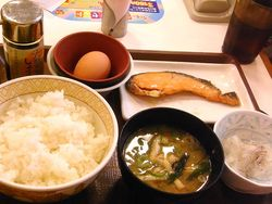 Sukiya Breakfast (2)