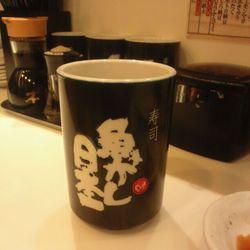 Uogashi Nihonichi (1)