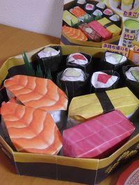 Origami x Sushi (1)