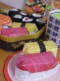 Origami x Sushi (9)