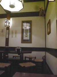 OkameYurakucho (2)