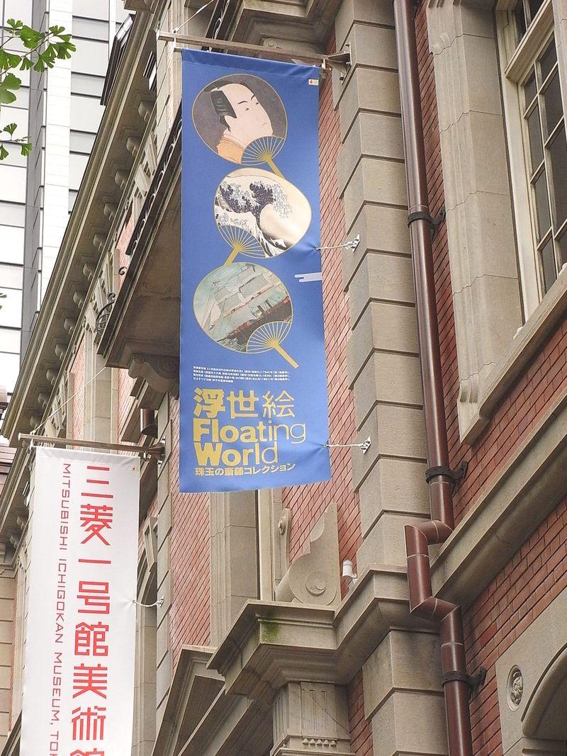 Mitsubishi Ichigo Museum (3)