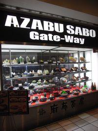 Azabu Sabo (4)