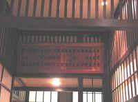 20130428 Tsukizi (7)