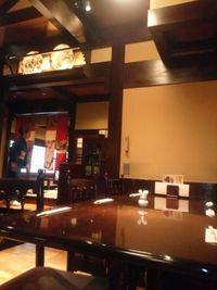 Neboke Shibuya (1)