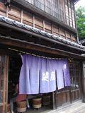 20130601 Tokyo Architectural Museum  Izakaya (1)