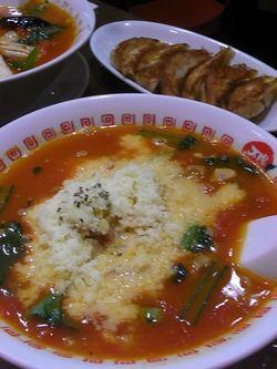 Taiyo no Tomato men (2)