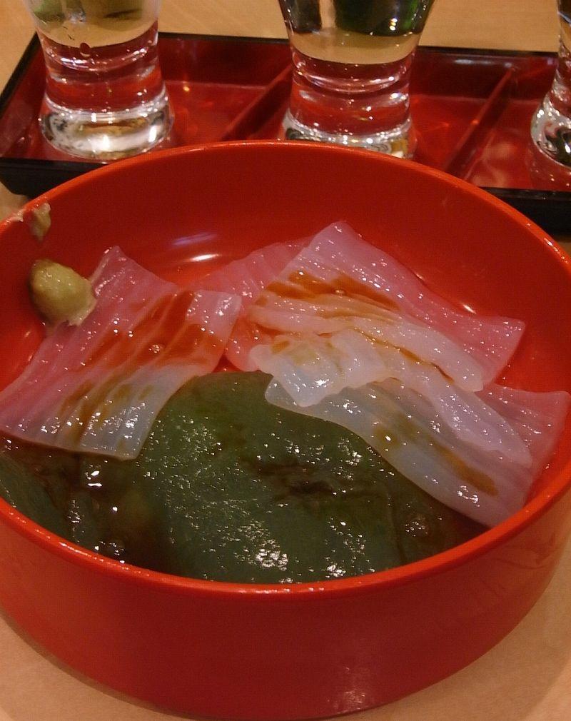 Meishu Center (1)