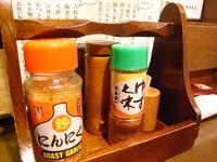 Sangokuichi (3)
