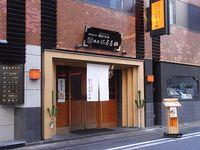 SatoYosuke (8)