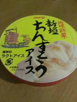 Chinsuko Icecream (2)
