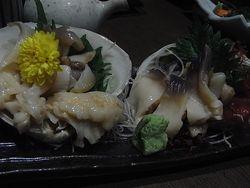 20140426 Dinner Izakaya (8)